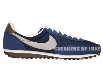 418720-402 Nike Elite Metro Blue/Wolf Grey-White-Dark Grey